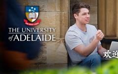 广州- 澳大利亚阿德莱德大学培训