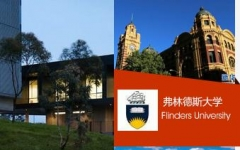 澳大利亚Flinders University – 全国视频直播课